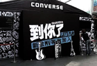 CONVERSE. REPUBLIC OF FANS